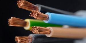 Преимущества кабеля ВВГнг-LS