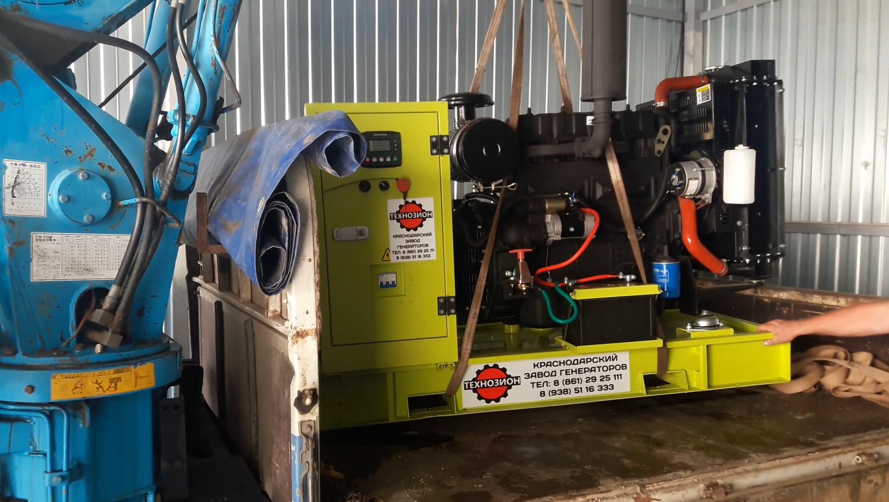 Особенности дизельного генератора на 30 кВт